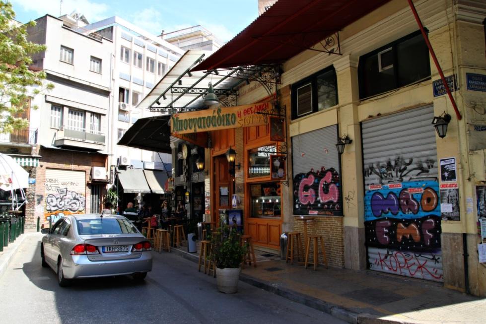 athens street 3