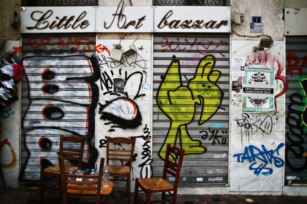 athens graffiti 1